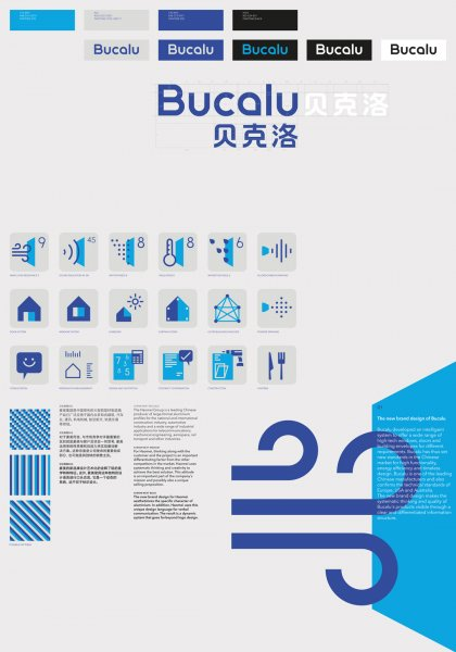 Bucalu Window, Door and Curtain Wall Systems, Hesse Shanghai